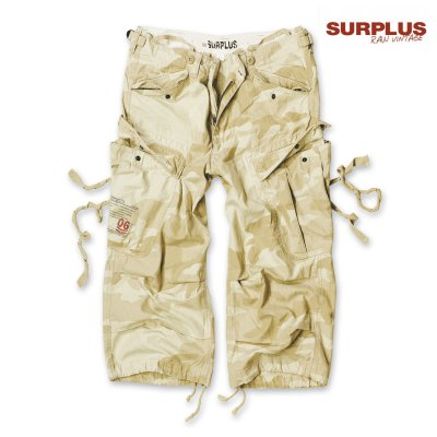 Brand New Surplus Raw Vintage Engineer Short 3/4 - Desert Storm